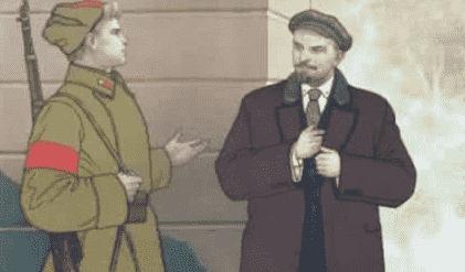 列宁与卫兵的故事
