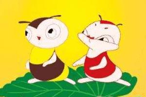 蚯蚓和蜜蜂的故事