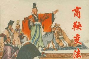 中国古代十大冤案