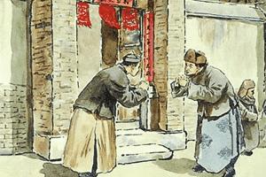 中华礼仪用语大全