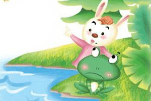 青蛙和兔子