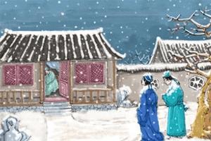 程门立雪的故事